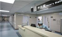 重庆大坪医院体检中心护士站