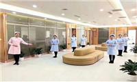 成都美年大健康體檢中心(金牛萬達分院)