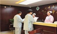 云南省老干部医院体检中心前台
