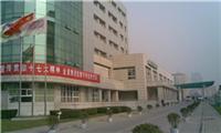 西安长安医院体检中心