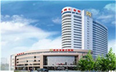 武汉市第三医院光谷院区体检中心