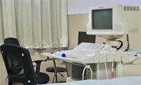 復旦大學附屬中山醫院南院健康管理中心(虹口院區)