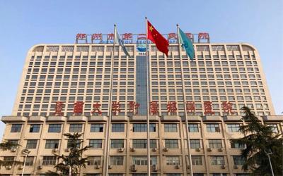 郑州第二人民医院体检中心