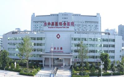 三明市中西醫結合醫院體檢部