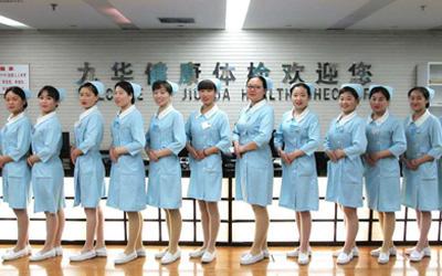 北京九华健康体检中心(开阳桥分部)