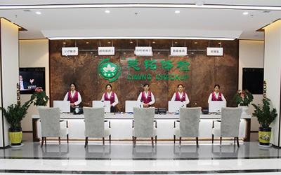 邳州慈铭体检中心