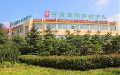 青岛中康国际(新黄岛)体检中心