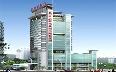 重庆新视界渝中眼科医院体检中心