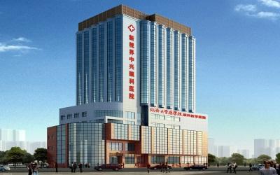 上海新视界中兴眼科医院体检中心