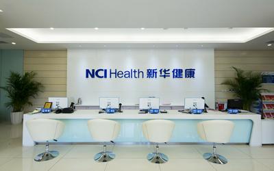 呼和浩特新华健康管理中心
