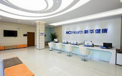 宝鸡新华健康管理中心