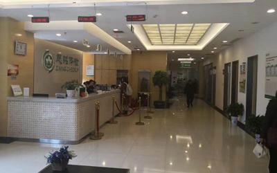 武汉慈铭体检中心(光谷分院)