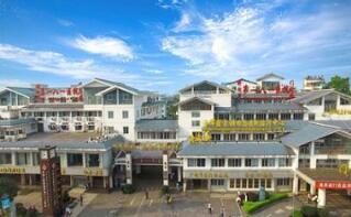 恭喜中国人民解放军第九二四医院健康管理中心入驻康掌柜体检网