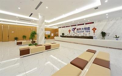 美年大健康体检中心汉阳分院