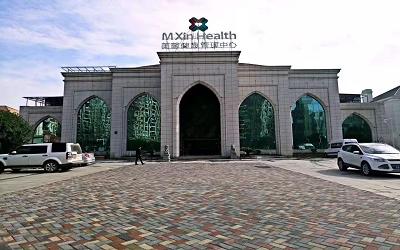 南昌美馨体检中心
