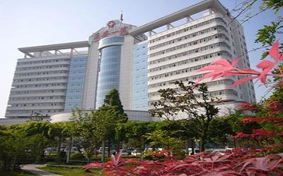 淮安市第一人民医院分院体检中心