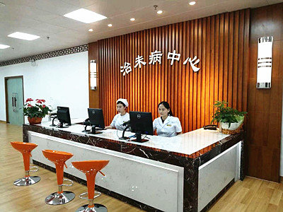广东省第二中医院白云院区体检中心