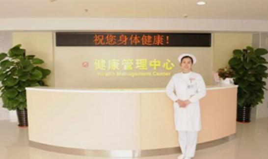 恭喜广州市番禺区中心医院体检中心入驻康掌柜体检网