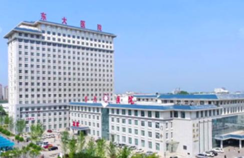 恭喜邳州市东大医院体检中心入驻康掌柜体检网