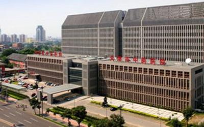 天津市中医药研究院附属医院体检中心
