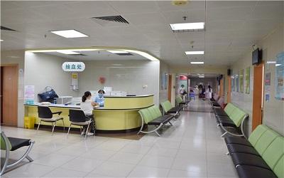佛山市妇幼保健院体检中心