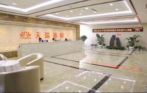 恭喜淄博天瑞体检中心入驻康掌柜体检网