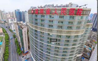 恭喜湖南省人民医院体检中心(岳麓山院区)入驻康掌柜体检网