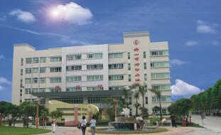 恭喜佛山市妇幼保健院体检中心入驻康掌柜体检网