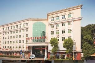 恭喜湖南省中医药研究院附属医院体检中心入驻康掌柜体检网