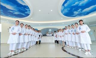 恭喜海安佳慈体检中心入驻康掌柜体检网