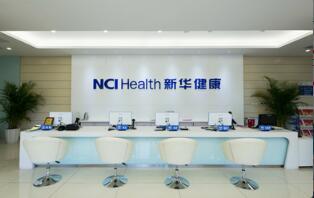 恭喜赤峰新华健康管理中心入驻康掌柜体检网