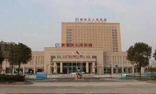 恭喜协和江北医院蔡甸区人民医院体检中心入驻康掌柜体检网