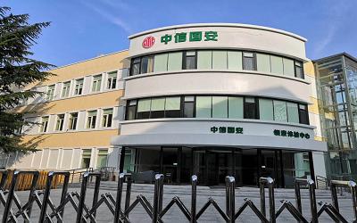 青岛信安盛泰市南领康(青岛康华)体检中心