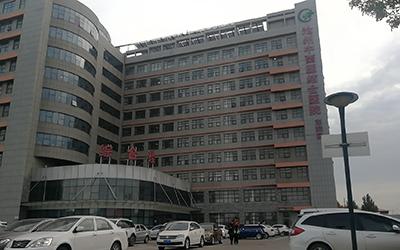 沧州中西医结合医院东院区体检中心