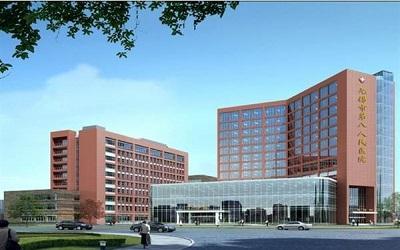 无锡市第八人民医院新区分院体检中心