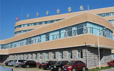 烟台市牟平区中医医院体检中心