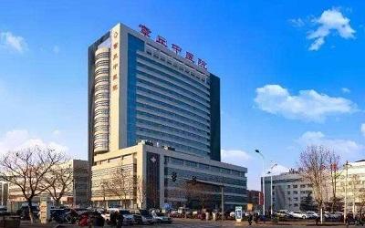 济南市章丘区中医院体检中心