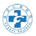南京仁康体检中心(江宁分院)
