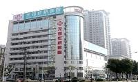 江南大学医学院教学医院(无锡虹桥医院体检中心)