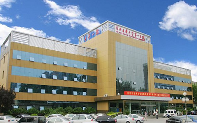 河北医科大学第一医院体检中心