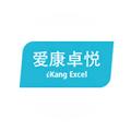 杭州爱康卓悦体检中心(未来科技城分院)