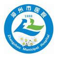 漳州体检中心
