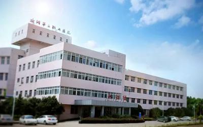 武汉钢铁(集团)公司第二职工医院(武钢二医院)体检中心
