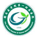赣南医学院第一附属医院体检中心
