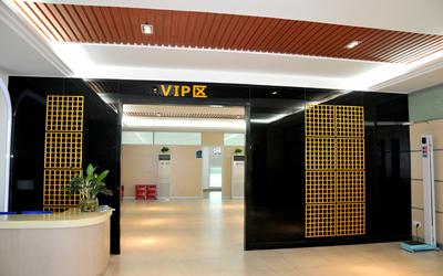 泉州910医院(原泉州180医院)体检中心VIP区