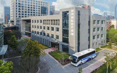 浙江大学明州医院体检中心