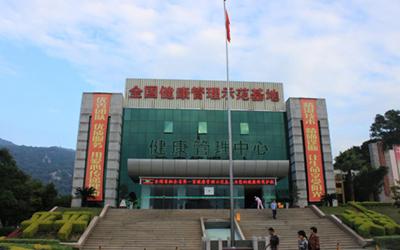 泉州910医院(原泉州180医院)体检中心大楼
