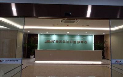 南京六合军达康体检中心