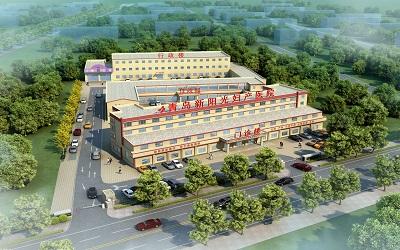 青岛新阳光妇产医院体检中心