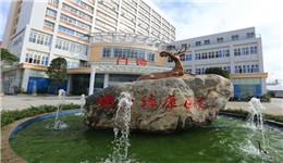 佛山绿康医院体检中心